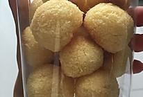 椰蓉球~松软香甜的做法