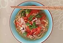 西红柿涮羊肉汤面的做法