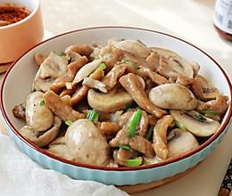 【蘑菇炒肉】#今天吃什么#的做法