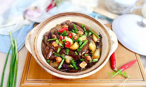 #特色菜#咸鱼粒茄子煲的做法
