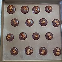 #今天吃什么#夏威夷果仁巧克力脆脆香的做法图解17