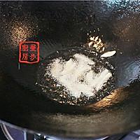【曼步厨房】老底子的杭州菜 - 醋熘鱼的做法图解2