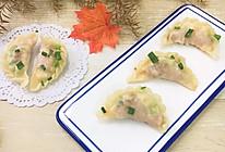 饺子#春天肉菜这样吃#的做法