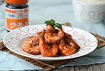 沙茶酱虾的做法