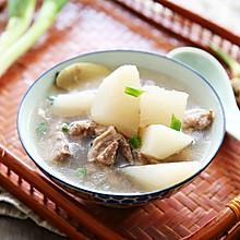【一碗暖脾胃】萝卜马蹄羊肉汤
