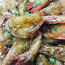 香酥椒盐基围虾
