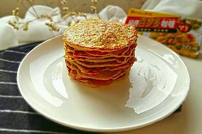 咖喱蔬菜饼