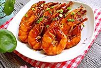 【私房菜】吮指油焖大虾的做法