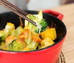 芝士焗蔬菜的做法