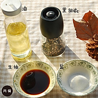 两餐厨房丨冬日意式甜虾焗饭的做法【两餐原创】的做法图解2