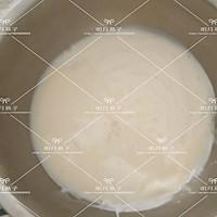 酸奶慕斯(阳晨堡尔美克6连多形模)的做法图解5