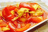 鲜嫩多汁版--番茄炒鸡蛋(嫩肤养颜)的做法