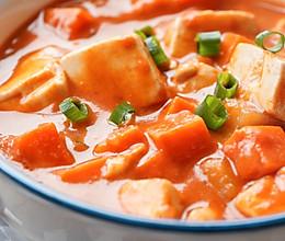日食记 | 咖喱豆腐的做法