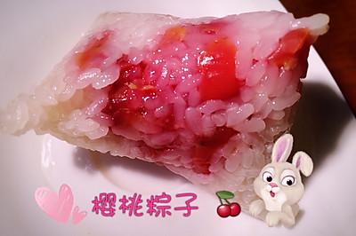 中华端午料理