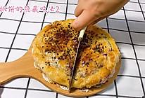 手抓饼的隐藏吃法2,爆浆拉丝的芝士紫薯饼的做法