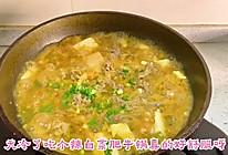 #牛气冲天#天冷了,来个辣白菜肥牛锅吧!开胃暖和又少油!的做法