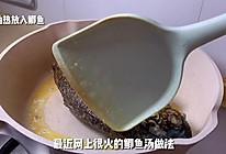 味道鲜美还不用吐刺的鲫鱼豆腐汤!的做法