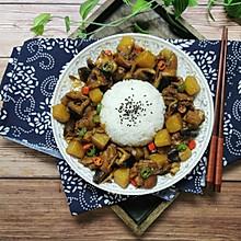秒杀黄焖鸡米饭——令人食指大动的香菇鸡肉盖浇饭