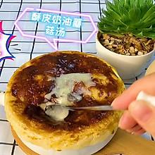 必胜客同款酥皮奶油蘑菇汤!