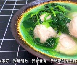 老爸版的手打鱼丸,这样做的鱼丸,口感鲜美,好吃又放心!的做法