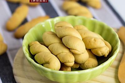 【蜂蜜麻花卷】小巧可爱的休闲零食