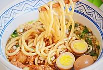 冬天天冷来碗暖身开胃的酸汤面的做法