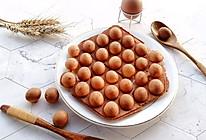#好吃不上火# 鼎鼎大名的鸡蛋仔原来这么简单,在家也能做的做法