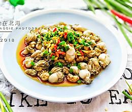 芥辣牡蛎的做法