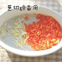 两餐厨房丨冬日意式甜虾焗饭的做法【两餐原创】的做法图解4