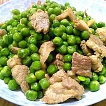 瘦肉炒豌豆