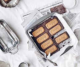 焦糖饼干布朗尼的做法