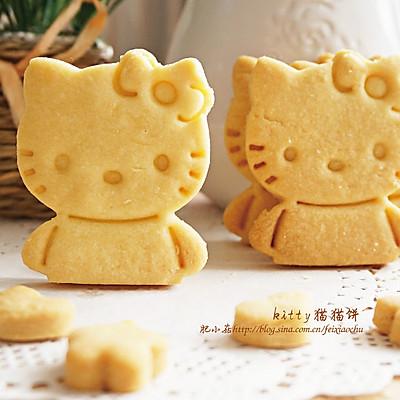 kitty猫猫饼~长帝首款3.5版电烤箱CKTF-32GS