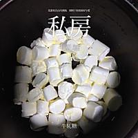 简易制作牛轧糖(棉花糖版)的做法图解2