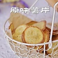 0脂0糖嘎嘣脆 追剧必备 原味薯片 烤箱版的做法图解1