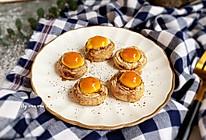 口蘑烤鹌鹑蛋#精品菜谱挑战赛#的做法