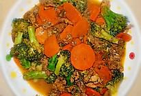 西兰花胡萝卜炒肉片的做法