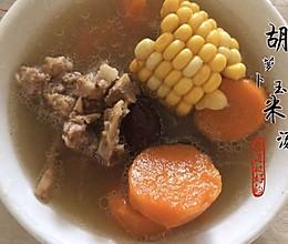 #憋在家里吃什么#煲一蛊汤,温暖你的胃--胡萝卜玉米排骨汤的做法