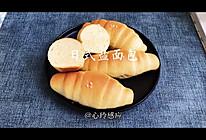 日本销量第一的日式盐面包
