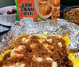 #饕餮美味视觉盛宴#金剁椒蒜蓉海鲜调味料之锡纸包烤粉丝扇贝柱的做法