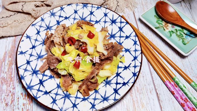 圆白菜炒肥牛卷