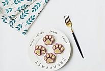 猫爪紫薯发糕#九阳至爱滋味#的做法