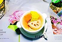 #人人能开小吃店#莲藕胡萝卜玉米骨头汤的做法