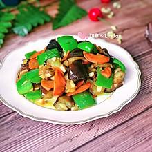 #憋在家里吃什么#低脂少油版蒜蓉素烧茄子