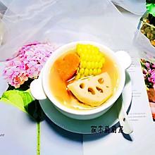 #人人能开小吃店#莲藕胡萝卜玉米骨头汤