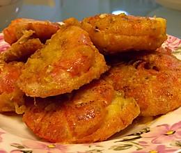 咸蛋黄焗大虾的做法