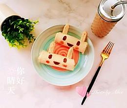 萌兔吐司卷#10分钟早餐大挑战#的做法