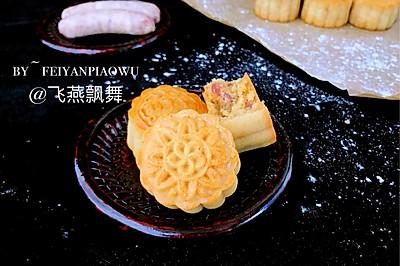 赏味中秋、乐享团圆~【金沙肉松香肠月饼】