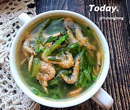 减脂掉秤汤‼️冬天最想喝的磷虾萝卜丝汤‼️的做法
