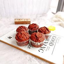 #硬核菜谱制作人#巧克力纸杯蛋糕