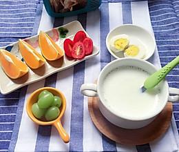 低脂减肥营养早餐3的做法